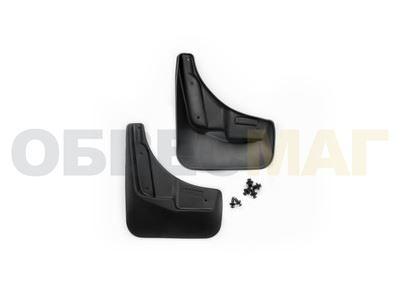 Брызговики передние 2 штуки Frosch для Mitsubishi Outlander 2010-2012