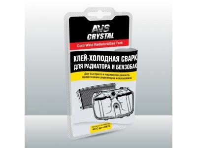 Клей холодная сварка быстрого действия (радиатор, бензобак) 55 гр. AVS AVK-108