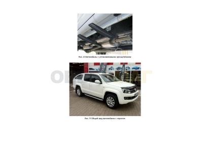Пороги алюминиевые Rival Silver New для Volkswagen Amarok 2010-2016