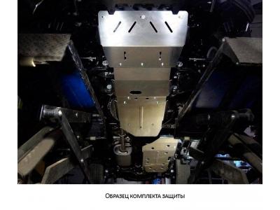 Защиты комплект алюминий 4 мм картер и кпп, бак, задний дифференциал для Kia Sorento Prime